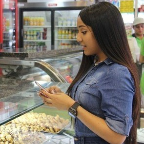 Diario Frontera, Frontera Digital,  BNACO DEL TESORO, Nacionales, ,Banco del Tesoro activa servicio de  consulta de saldo a través de mensajes de texto
