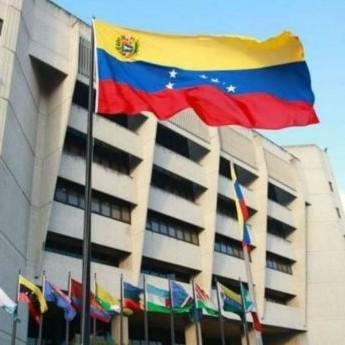 Diario Frontera, Frontera Digital,  TSJ, Nacionales, ,TSJ declara nulidad de decreto que pretende reorganizar Telesur