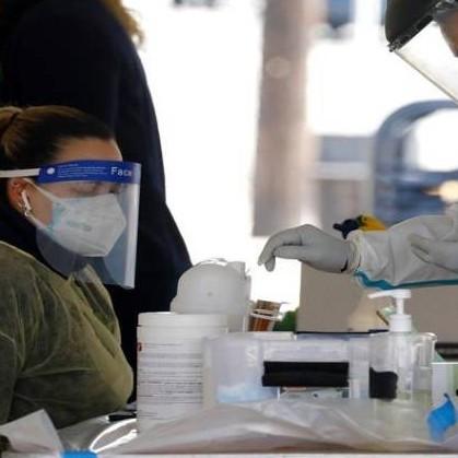 Diario Frontera, Frontera Digital,  EE.UU., Salud, ,Nueva York espera vacunar a 170 mil personas a partir del 15-D
