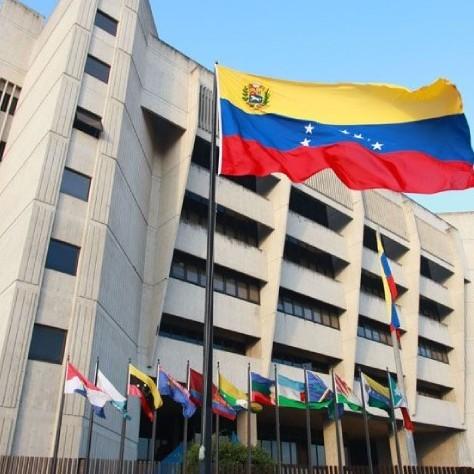 Diario Frontera, Frontera Digital,  TSJ, Nacionales, ,TSJ declaró nula extensión de mandato de actual AN