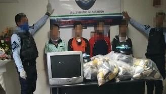 http://fronteradigital.com.ve/Capturados 4 adolescentes mientras hurtaban en el Liceo Libertador