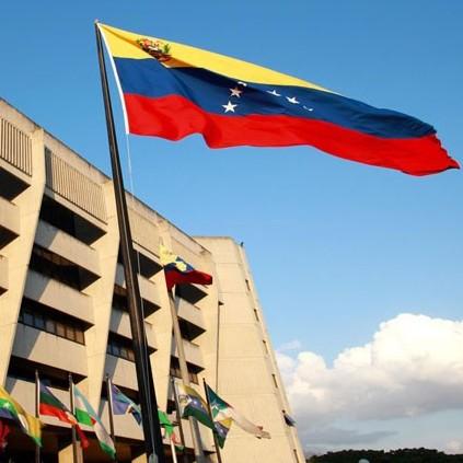 Diario Frontera, Frontera Digital,  AN, TSJ, Politica, ,TSJ declaró válida a la directiva de la AN presidida por Parra