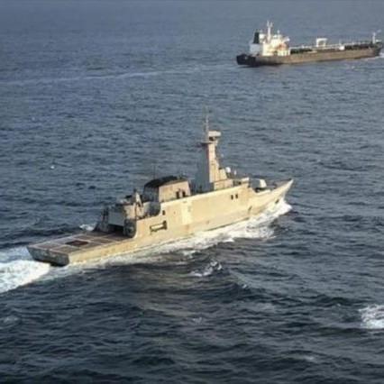 Diario Frontera, Frontera Digital,  BUQUE IRANÍ, Nacionales, ,Segundo barco iraní con combustible llegó a aguas territoriales