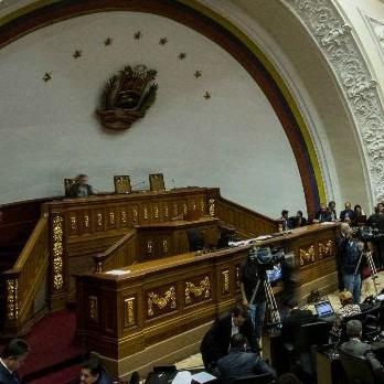 Diario Frontera, Frontera Digital,  OEV, Politica, ,7 claves sobre la norma especial de las elecciones parlamentarias