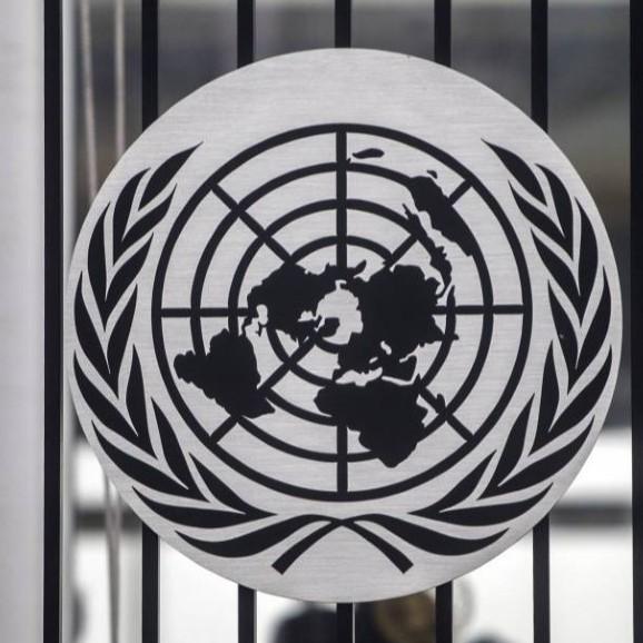 Diario Frontera, Frontera Digital,  ONU, Internacionales, ,La Misión de la ONU emitió informe  que detalla las violaciones de los DDHH en Venezuela