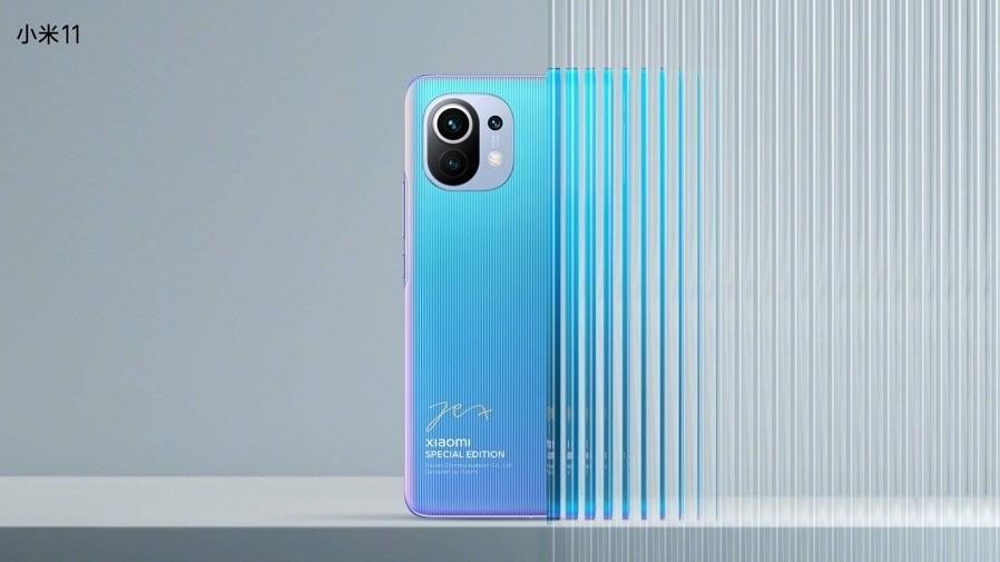 http://fronteradigital.com.ve/Xiaomi presentó la edición especial del nuevo celular Mi 11