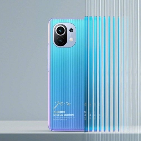 Diario Frontera, Frontera Digital,  XIAOMI, MI11, Tecnología, ,Xiaomi presentó la edición especial del nuevo celular Mi 11