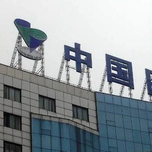 Diario Frontera, Frontera Digital,  VACUNA CHINA, Internacionales, ,Venezuela aprobó uso de la vacuna china Sinophar  para inmunizar contra el Covid-19