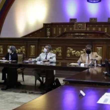 Frontera Digital,  COMITÉ DE POSTULACIONES, CNE, AN, Nacionales,  Comité de Postulaciones Electorales publicó  listado con 38 candidatos a rectores del CNE