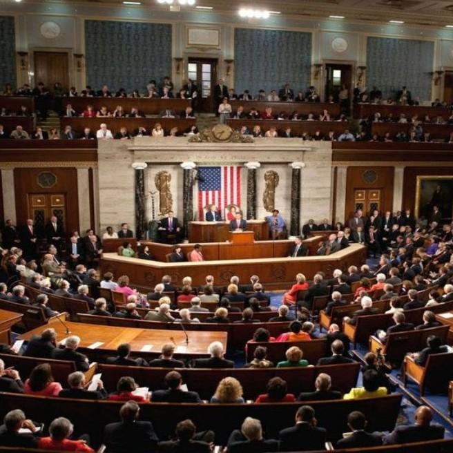Diario Frontera, Frontera Digital,  CONGRESO DE EEUU, Internacionales, ,Cámara baja de EEUU aprueba resolución  para frenar acción militar de Trump contra Irán