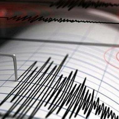 Diario Frontera, Frontera Digital,  PUERTO RICO, Internacionales, ,Temblor de magnitud 6.0 sacude a Puerto Rico #11Ene