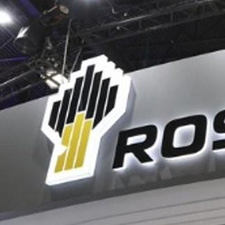Diario Frontera, Frontera Digital,  ROSNEFT, Internacionales, ,Petrolera rusa Rosneft anuncia  el cese de las operaciones en Venezuela