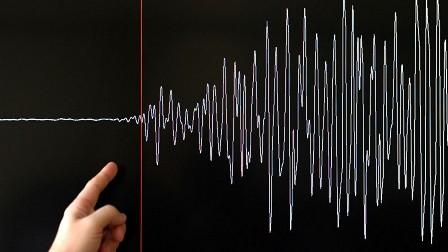 Diario Frontera, Frontera Digital,  SISMOS EN FALCÓN, Nacionales, ,Se registran sismos en el estado Falcón