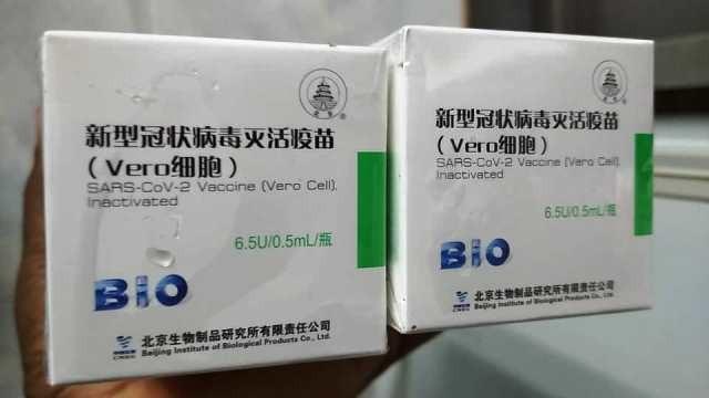 Diario Frontera, Frontera Digital,  VACUNA CHINA, Salud, ,Arribaron a Mérida 3.537 vacunas chinas Sinopharm para combatir el COVID-19